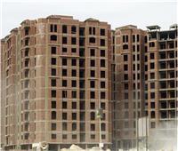 ارتفاع أرباح القاهرة للإسكان والتعمير بنسبة 480%