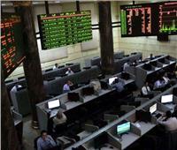 ارتفاع مؤشرات البورصة في منتصف التعاملات بجلسة اليوم