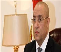 وزير الإسكان يعتذر عن حضور «سيتي سكيب» بسبب زيارة الوفد العراقي