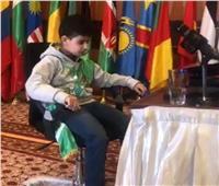 طفل كفيف يبهر محكمي المسابقة العالمية للقرآن الكريم
