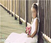 فيديو| غرائب زواج القاصرات.. طفلة 15 عامًا تشكو من تأخر الحمل