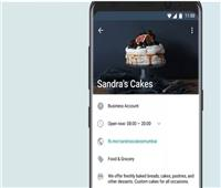 «واتسآب» تطلق تطبيق جديد لهواتف «آيفون» .. تعرف عليه