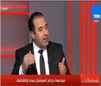 فيديو| «بدوي»: قانون الجريمة الإلكترونية يحمي الصحافة من «المواقع المشبوهة»