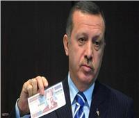 أردوغان يهدد شعبه: من يشتري العملة الأجنبية سيدفع «ثمنا باهظا»