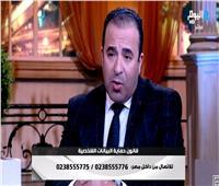 فيديو| نائب برلماني يحذر من قبول اشخاص مجهولة على الـ«فيس بوك»