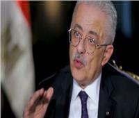 فيديو| وزير التعليم: رصدنا محاولات العبث بـ«سيستم» امتحان أولى ثانوي
