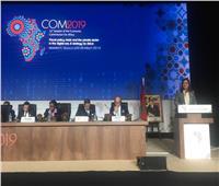 وزيرة التخطيط تكشف عن آليات تعزيز التجارة البينية الأفريقية
