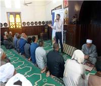 الإسكان: تنظيم ماراثون للدراجات ضمن فعاليات الأسبوع المائى بسوهاج