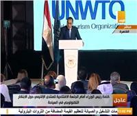 بث مباشر| كلمة رئيس الوزراء بالمنتدى الإقليمي حول الابتكار والتكنولوجيا في السياحة
