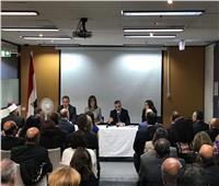 وزيرة الهجرة تلتقي الجالية المصرية في أستراليا
