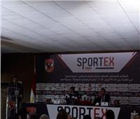 وزير الرياضة يطالب الأندية بتنمية مواردها في مؤتمر «سبورتكس»