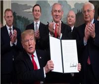 البرلمان العربي عن قرار ترامب بشأن «الجولان»: يكرس للاحتلال البغيض