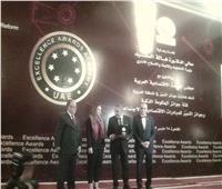 «تنمية الصادرات» تحصد جائزة التميز العربية