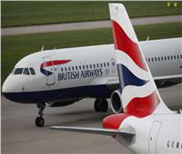 هبوط طائرة تابعة للخطوط البريطانية بالخطأ في اسكتلندا
