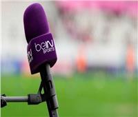 أسباب منع قنوات beIN Sports في السعودية