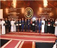 نائب وزيرة التخطيط تكرم الفائزين في احتفالية درع الحكومة الذكية