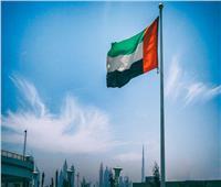 الإمارات تستنكر الاعتراف الأمريكي بسيادة إسرائيل على الجولان