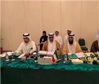 اجتماع خليجي للتحضير لاجتماع رؤساء المجالس البرلمانية في جدة