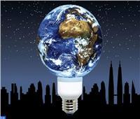 لأول مرة بالعاصمة الإدارية.. انطلاق فعاليات «ساعة الأرض»