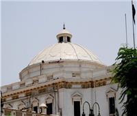رفع أعمال جلسات البرلمان حتى 14 أبريل المقبل