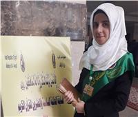 مسابقة القرآن الكريم| «شهد» العراقية: «تحيا مصر بشعبها»