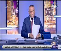 فيديو| أحمد موسى: مؤسسات الدولة تعمل لتطبيق قرار زيادة الأجور والمعاشات