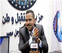 رئيس «مستقبل وطن»: «السيسي» تعامل بوجهه الإنساني مع أصحاب المعاشات