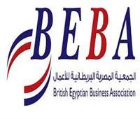 الجمعية البريطانية للأعمال تعقد جلسة نقاشية حول الرعاية الصحية بمصر