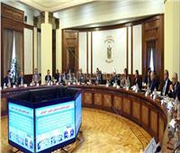 صور| تعرف على أبرز قرارات الحكومة خلال اجتماع اليوم