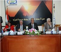 وزير الزراعة: تقديم الدعم المادي للبرنامج الوطني لإنتاج تقاوي الخضر محليا