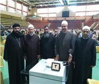 الكنيسة الكاثوليكية تشارك في احتفالية عيد الشهيد