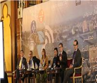بالتعاون مع الأمم المتحدة.. ورشة عمل حول المدن الذكية في مصر