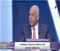 فيديو| عامر: مصر تمتلك بنية أساسية حقيقيه والاقتصاد يتطور