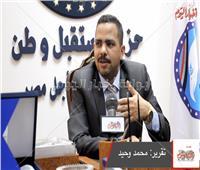 فيديو| رئيس «مستقبل وطن»: تجارة المخدرات أخطر من التنظيمات الإرهابية