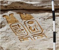 الكشف عن البهو الملكي لـ«رمسيس الثاني» ولوحات معبده بـ«أبيدوس»