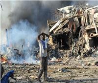 سماع دوي انفجار ضخم في العاصمة الصومالية