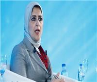 وزيرة الصحة: فتح باب التظلمات في تكليف الصيادلة لمدة ١٥ يوماً