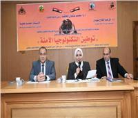 «توطين التكنولوجيا الآمنة في التعليم» على مائدة جامعة القاهرة