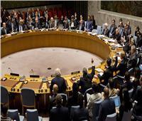 مجلس الأمن يقر بالإجماع قرارا جديدا لمكافحة تمويل الإرهاب
