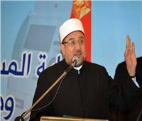معسكر تثقيفي لوزير الأوقاف بالإسكندرية استعدادًا لشهر رمضان