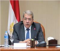 الجارحي رئيسا لمجلس إدارة بنك مصر إيران والسقا عضواً منتدباً