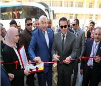 «عبدالغفار» يفتتح مبنى الطب البيطري وملاعب رياضية بجامعة السادات