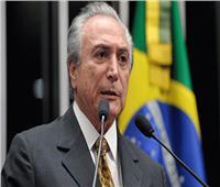 توجيه الاتهام للرئيس البرازيلي السابق ميشيل تامر في قضية فساد