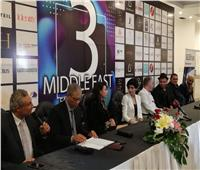 انطلاق مهرجان الشرق الأوسط للأزياء بميناء الغردقة البحري