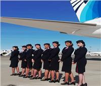 مصر للطيران تكشف عن «الزي الجديد» لأطقم الضيافة
