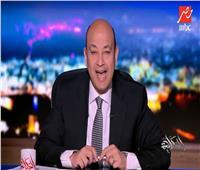شاهد| رسالة عمرو أديب للاعبي الزمالك قبل لقاء القمة 117