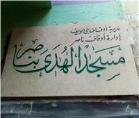 رفضًا لربطه بالإخوان.. تغيير اسم مسجد في بني سويف