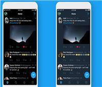 ميزة جديدة هامة من تويتر لمستخدميه