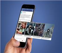 قرار هام من «فيسبوك» بشأن «اللايف» بعد حادث نيوزيلندا