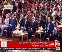 السيسي يشهد فيلما تسجيليا في حفل تكريم المرأة المصرية